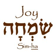 Hebrew word and symbol for Joy