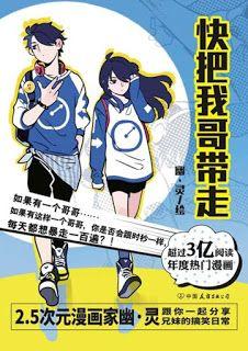 El Rincon De Ilem Ani Ni Tsukeru Kusuri Wa Nai Anime Online