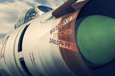 Old Russian Jet at Aviation Park in Hawarden near Chester