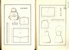 围裙与饰物 - 宝宝 - Picasa Albums Web