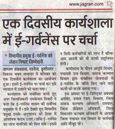 A one day workshop on #eGovernance was held at #Kushinagar district of #UttarPradesh last week.
