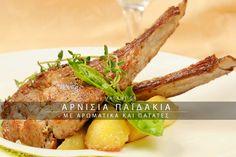 Αρνίσια παϊδάκια με αρωματικά και πατάτες. Ένα πιάτο γευστικό, αρωματικό και πολύ όμορφο για το κυριακάτικο ή γιορτινό τραπέζι. Steak, Pork, Recipes, Kale Stir Fry, Steaks, Ripped Recipes, Pork Chops, Cooking Recipes