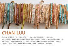 【楽天市場】BRAND > C > CHAN LUU チャンルー:ラブリ