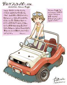 http://livedoor.blogimg.jp/sekihang/imgs/0/1/01047f2f.jpg
