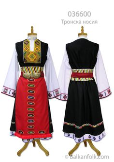 Bulgarian traditional costume from Strandja (Tronski)