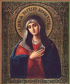 religious icons orthodox - Bing Images