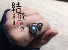 Macrame Jewelry Tutorial, Macrame Rings, Micro Macramé, Handmade Jewelry, Gemstone Rings, Gemstones, Bracelet, Crafts, Inspiration