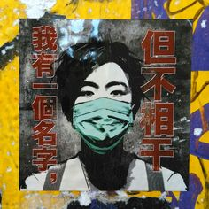 Artist Eddie Colla - street art paris 2 - rue st sauveur juin 2015