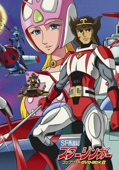 SF Sayuki Starzinger DVD Box 2 (cover by Kazuhiro Ochi)