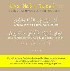 Doa Nabi Yusuf - Mohon Diwafatkan Didalam Islam