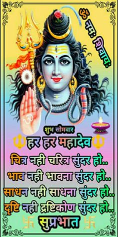 Image result for hanuman chalisa in kannada bhavana in