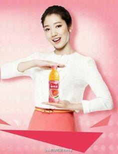 Park Shin Hye & Jang Keun Suk for Tongyi Juice