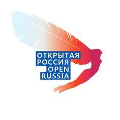 Конкурсный логотип для общественной организации Открытая Россия. Открытая Россия