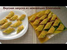 Невероятно Вкусная закуска для пикника и не только. Вкуснейшее и супер Быстрое блюдо! - YouTube
