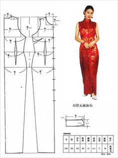 Pattern to make a Chinese qipao Wedding Dress Patterns, Dress Making Patterns, Pattern Making, Sewing Clothes, Diy Clothes, Fashion Bubbles, Oriental Dress, Cheongsam Dress, Dress Tutorials