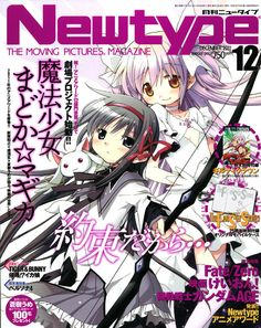 Puella Madoka Magica cover from Newtype Manga Art, Manga Anime, Anime Art, Wallpaper Animé, Poster Anime, Japanese Poster Design, Cute Poster, Manga Covers, Pics Art