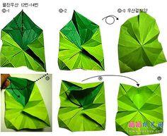 origami umbrella 2
