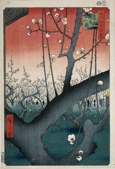 Hiroshige,arbres en fleurs.