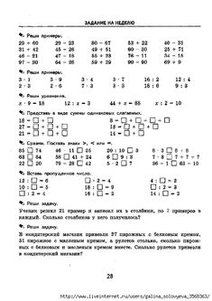 115870516_large_0028.jpg (494×699)