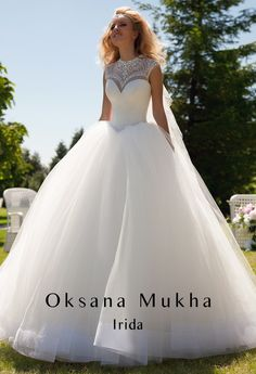 Vestidos de Noiva Oksana Mukha 2018 | Parte 2 Escola da