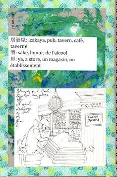 2018 - Day 13 Liquor, Journal, Day, Alcohol, Liqueurs