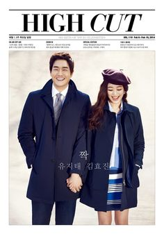 High Cut Magazine Vol.119 February 2014 Cover: Kim Hyo Jin and Yoo Ji Tae