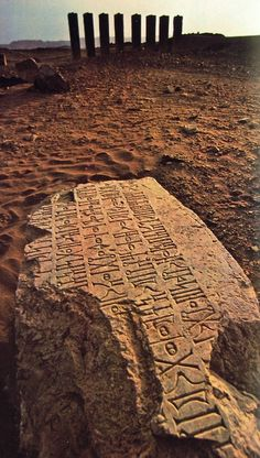 MARIB. Ancient writing on stone in the Bilqis Temple ruins in the Saba Valley.    One of the most famous archaeological sites in Yemen, it was once the capital of the Kingdom of Saba (Sheba).