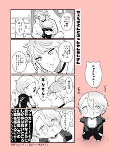 ももあんこ🍼 (@onseeeeen) さんの漫画 | 37作目 | ツイコミ(仮) Touken Ranbu, Anime Chibi, Kawaii, Manga, Twitter, Artist, Comic, Kawaii Cute, Comic Strips