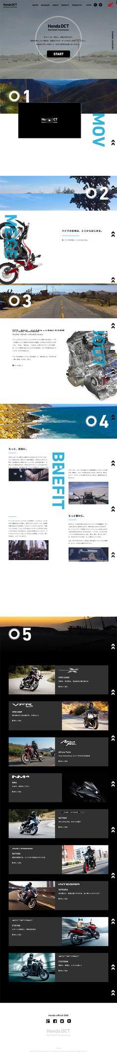 honda dct / webデザイン