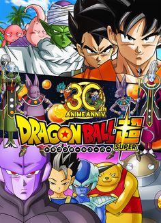 Dragon-Ball-Super-1-animees
