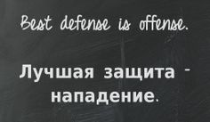 """""""English - Russian Proverbs and Sayings"""" will help you to sound like a native speaker. 30 pages, $6.99 http://www.amazon.com/English-Russian-Proverbs-Ally-Parks/dp/1484152093/ This quote courtesy of @Pinstamatic (http://pinstamatic.com)"""