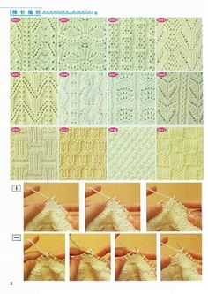 View album on Yandex. Crochet Fabric, Knit Crochet, Crochet Patterns, Fabric Samples, Quilts, Knitting, Blog, Yandex, Albums