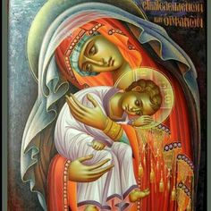 The Theotokos by Stelios Stelios of Cyprus Byzantine Icons, Byzantine Art, Religious Icons, Religious Art, Church Icon, Russian Icons, Biblical Art, Mary And Jesus, Holy Mary