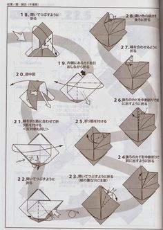 Hoja de Arce (Maple Leaf) diseñada por Kasumi Seishi Origami Maple Leaf, Alphabet, Butterfly, Leaves, Crafts, Dragon, Flowers, Maple Leaves, Paper Crafts