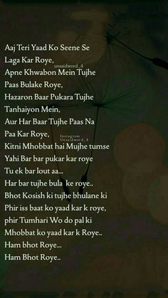 Itna roye k tujhe bhola na skein Bewafa Quotes, Hindi Quotes On Life, Pain Quotes, Hurt Quotes, Life Quotes, Real Relationship Quotes, Qoutes, Story Quotes, Mindset Quotes