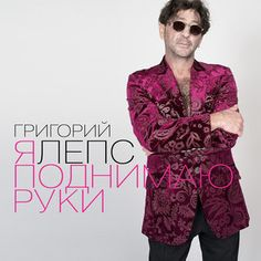 mp3 russian music free download