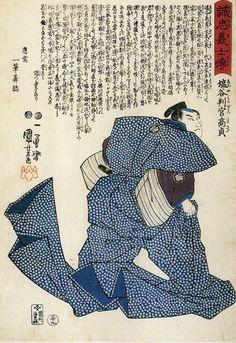 Utagawa Kuniyoshi – 101 Samurai Prints | 22:BLOG