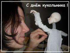 Мастерская авторской куклы | VK
