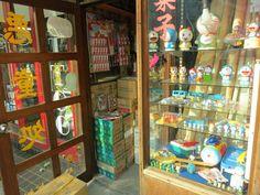 Shimokitazawa vintage shopping - Tokyo hipster district:  http://www.lacarmina.com/blog/2013/04/shimokitazawa-vintage-shops-tokyo-hipsters-fashion-secondhand/ doraemon toys, tokyo cat shop