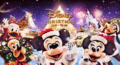 待ち焦がれた季節が、やってきた! Disney CHRISTMAS 11.8 - 12.25