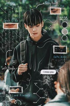 Best Friend Wallpaper, Dont Touch My Phone Wallpapers, Couple Aesthetic, Kpop Aesthetic, Joon Hyuk, Astro Wallpaper, Eunwoo Astro, Cha Eun Woo Astro, Dream Boyfriend