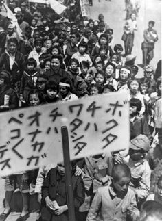 食料メーデーに参加した子供たち=1946(昭和21)年