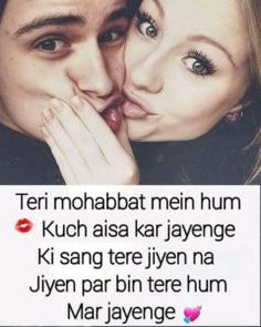 i Love You Shayari in Hindi For Boyfriend WhatsApp Status & Dp Sexy Love Quotes, Love Picture Quotes, Love Quotes Poetry, Crazy Girl Quotes, Beautiful Love Quotes, Bff Quotes, Couple Quotes, Love Quotes For Him, Funny Quotes
