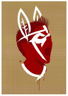 Lord of the Flies by Heath Kane || Print Club London