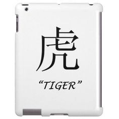 Year of the Tiger Chinese astrology case for the iPad in black and white.