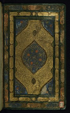 1569 CE. Safavid leather binding board; cartouches alternating with roundels, gold-brushed and decorated with floral and cloud motifs. Illuminated copy of the History of Nigaristan (Iran) known as Kitāb-i Nigāristān or Tārīkh-i Nigāristān by Ahmad Ghaffārī (d. 975 AH / 1567-8 CE). Walters Art Museum