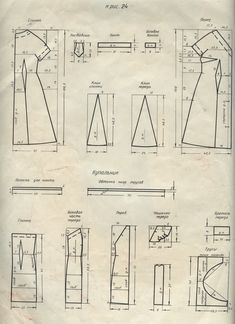 1950s Dress and swimsuit pattern