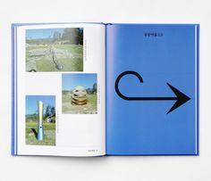 the catalog of 2014 public art project for Art Council Korea - studio fnt