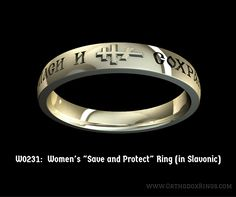 Russian Orthodox Christian women s ring  weddingring  jewelrywedding ring set engraved with Orthodox motifs and the text  Exalt  . Orthodox Wedding Rings. Home Design Ideas