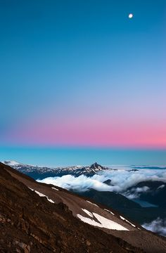 Lanin Volcano, Lanin National Park, Junin de los Andes, Patagonia, Argentina. Photo: Ricardo La Piettra